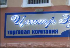 Сайтоначинка9